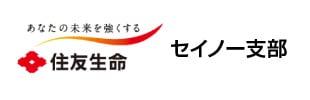 田辺鉄工株式会社