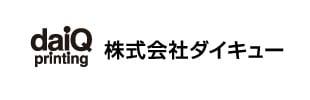 株式会社ダイキュー