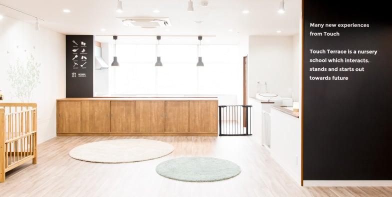 タッチは岐阜県大垣市にある0・1・2歳児の保育所です。